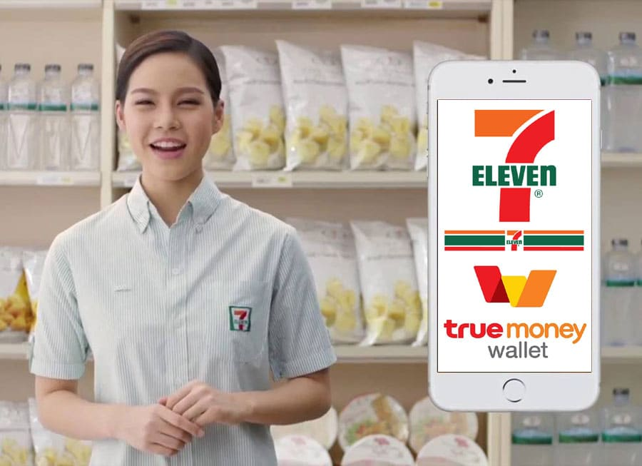 Rabbith true money wallet at 7eleven